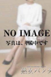 新人☆恵美(めぐみ)